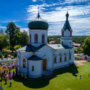 Uroczystości prawosławne na Podlasiu z lotu ptaka, Maciej Nowakowski
