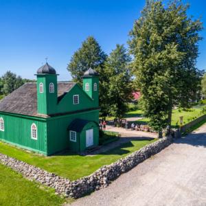 Meczet w Kruszynianach z lotu ptaka, Maciej Nowakowski